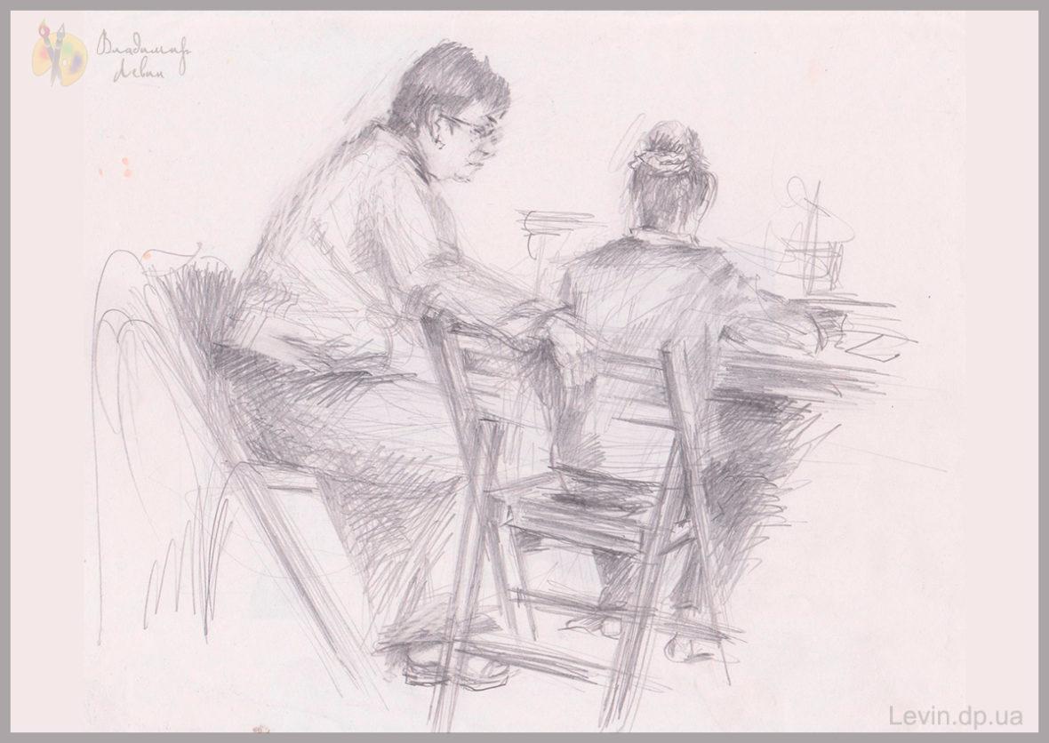 Рисунок, Учитель и ученик