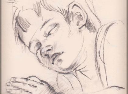 Спящий ребенок