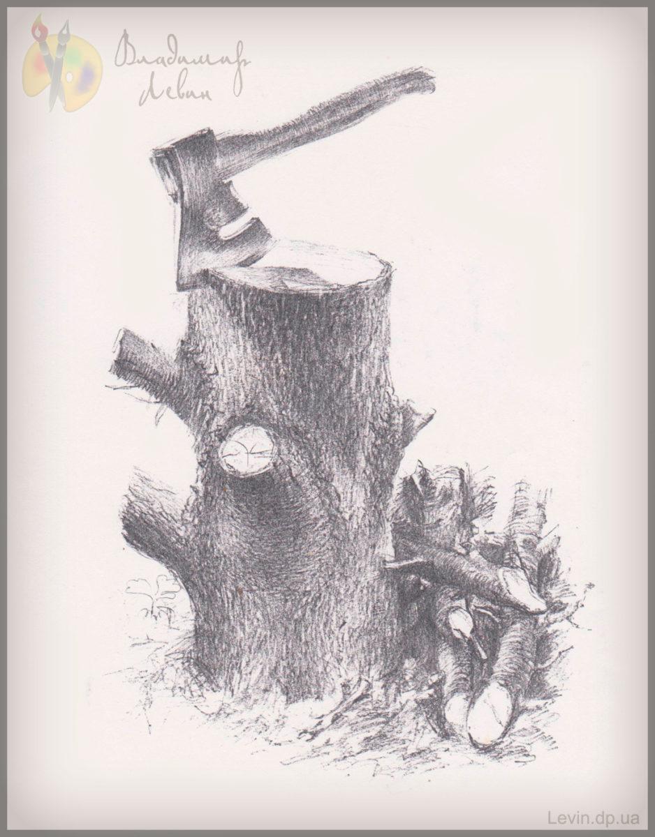 Рисунок топора в пне