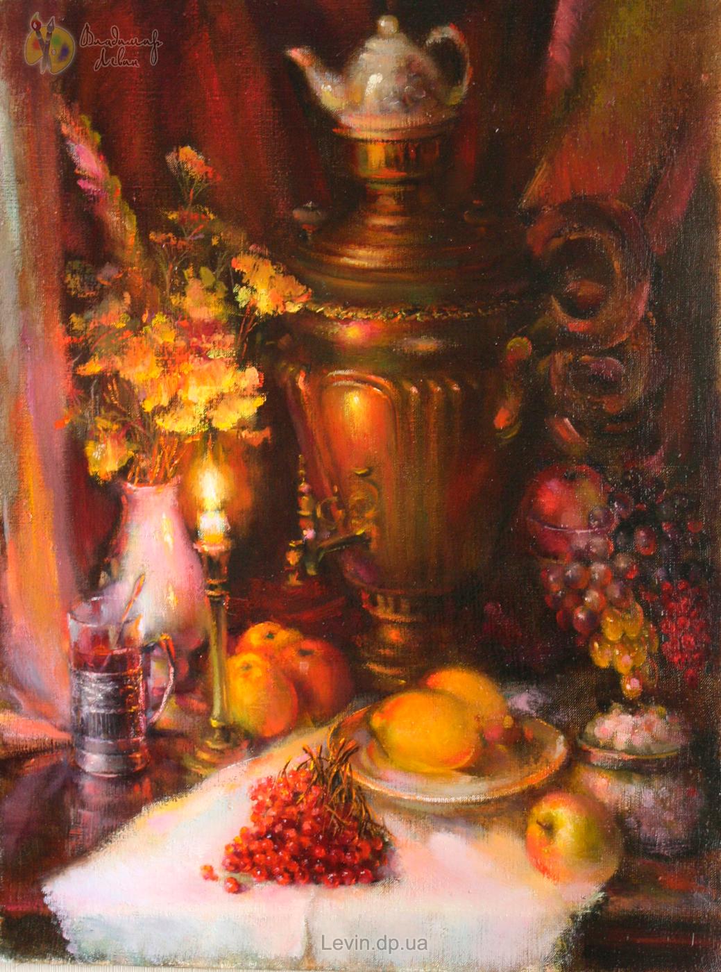 Натюрморт с самоваром, фруктами